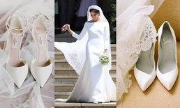 21 ไอเดียรองเท้าเจ้าสาวดีไซน์เรียบหรูดูสง่าแบบของดัชเชสแห่งซัสเซกส์