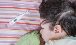 5 โรคที่มากับฝน สังเกตลูกมีอาการแบบนี้ไหม พร้อมวิธีป้องกันโรคติดต่อฤดูฝน