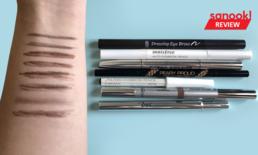 ทนจริงหรือว่าโม้? รีวิว 7 ดินสอเขียนคิ้ว ราคาถูก สำหรับสาวหน้ามัน ปี 2018