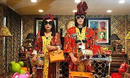 ใครไม่แน่น คู่นี้แน่นมาก! Peepy & Mother Lee ดูโอ้ไฮแฟชั่นที่โลกต้องจำ!