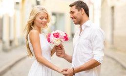5 สิ่งที่จะต้องรู้ หากอยากให้รักครั้งนี้ยืนยาว