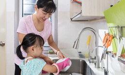 5 วิธีสอนลูกให้รู้จักหน้าที่ กิจกรรมฝึกความรับผิดชอบ ทำได้ตั้งแต่เด็กเล็ก