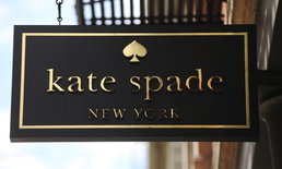 แบรนด์ Kate Spade บริจาคเงิน $1 ล้าน สนับสนุนการป้องกันฆ่าตัวตาย