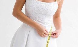 เคล็ดไม่ลับฉบับเจ้าสาว ฟิตร่างกายลดน้ำหนักให้สวยเป๊ะรับวันงานแต่งงาน