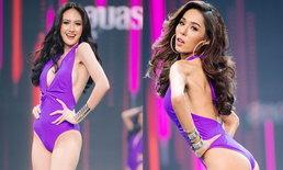 """""""มิสแกรนด์ไทยแลนด์ 2018"""" รอบชุดว่ายน้ำ เน้นสวยชัดทุกสัดส่วน"""