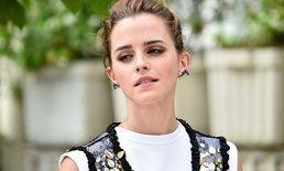 สวยหมดจด ดั่งแม่มด! 5 เคล็ดลับของสาว Emma Watson สวยจนพ่อมดก็ยังไม่กล้าหือ!
