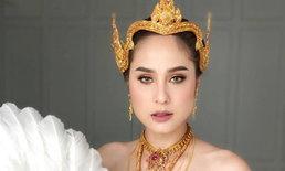 """""""ขวัญ อุษามณี"""" ในลุคหญิงไทยนัยน์ตาคม สวยจนละสายตาไม่ได้เลย"""