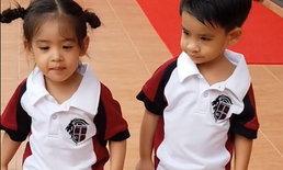 น้องอลิน อลัน ไปโรงเรียนวันแรก แม่โอปแชร์ประสบการณ์วันแรกเกือบไม่รอด