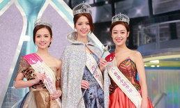 สวยมาตั้งแต่รุ่นแม่ พาส่องมิสฮ่องกงคนล่าสุด และ 10 อดีตนางงามเจ้าของรางวัลชนะเลิศ