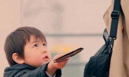 เรื่องเล่าที่สะท้อนให้เห็นถึงความใส่ใจปลูกฝังความซื่อสัตย์ให้แก่เด็กญี่ปุ่น