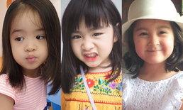 ฉายแววสวยตามรอยแม่ 5 สาววัยซน เปลี่ยนทรงผมแล้วดูโตเป็นสาว