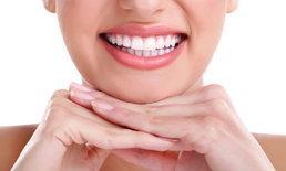 ปัญหาฟันเหลืองจนหมดสวย แก้ได้ด้วยการเปลี่ยนพฤติกรรม