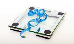 ไขข้อข้องใจ การคุมกำเนิด ทำให้น้ำหนักขึ้นได้จริงหรือ?