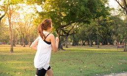 ลดน้ำหนักด้วยการวิ่ง ข้อดีที่จะทำให้สาวๆ อยากออกกำลังกาย