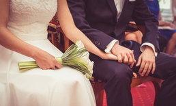 4 เรื่องที่ควรคุยให้เคลียร์ก่อนแต่งงาน สยบปัญหาตามมาภายหลัง