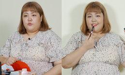 """แต่งหน้าสไตล์เกาหลี! """"ยาง ซูบิน"""" เสกความงาม 5 นาทีสวยพร้อม"""