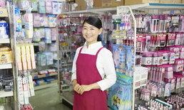 ไขความลับร้าน 100 เยน