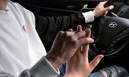 6 ความงาม ที่ผู้หญิงควรมี ถ้าหากไม่อยากปล่อยให้ชายในฝัน หลุดมือ
