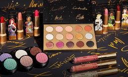 คอลเลกชั่นสั่นกิเลส! Disney X ColourPop เมคอัพแรงบันดาลใจจาก 6 เจ้าหญิงดิสนีย์