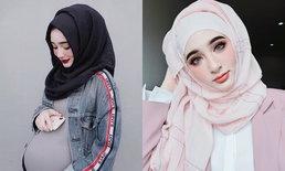 ไซร่า สาวมุสลิม ท้องโตใกล้คลอด ยังคงความสวยคมทะลุฮิญาบ