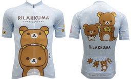 ชุดปั่นจักรยานลาย Rilakkuma ที่จะทำให้การปั่นจักรยานของคุณสนุกยิ่งขึ้น