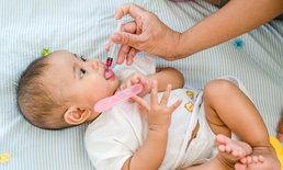การใช้ยาลดไข้ในเด็ก อย่างถูกต้องและปลอดภัย