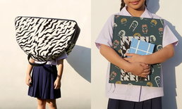 Sretsis กับแคมเปญรักษ์โลก นำเศษผ้ามารีไซเคิลเป็นไอเทมใหม่สุดคิ้วท์