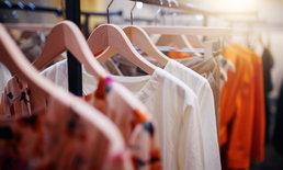 เคลียร์แล้วไปไหน? ช่องทางส่งต่อเสื้อผ้าเก่า ของใช้เก่า สำหรับนักปันใจดี
