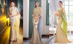 """3 สาว """"มารีญา น้ำตาล แนท"""" สวยระดับ Top10 ของโลก งามสง่าในชุดไทย"""