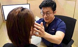คนญี่ปุ่นนิยมทำศัลยกรรมเกาหลีเพิ่มขึ้นถึง 20 เท่าในช่วง 10 ปีที่ผ่านมา
