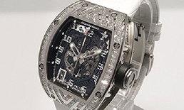 ชมสิบรุ่นนาฬิการาคาไม่เกิน 25 ล้านบาท