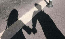 7 วิธีเอาใจแฟนให้ลุ่มหลง ทำแล้วเขาไม่ตกหลุมรักใครอีกแน่นอน!