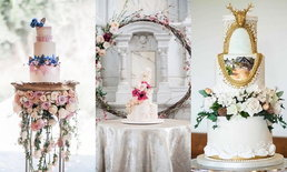 20 ไอเดียเค้กแต่งงานสไตล์ Luxury สุดครีเอท สวยแพงอย่างกับงานแต่งเจ้าหญิง