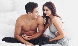 5 วิธีสยบ พ่อบ้านใจกล้า ให้กลายเป็นสามีที่น่ารักและอยู่ติดบ้าน