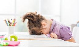 เด็กๆ ก็เครียดได้นะ ลองสังเกตสัญญาณบอก ความเครียดในเด็ก พวกนี้ให้ดี