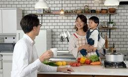 ฟังเหตุผล ทำไมหนุ่มญี่ปุ่นถึงอยากให้ภรรยาเป็นแม่บ้าน ไม่ต้องออกไปทำงาน