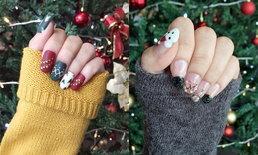 Christmas Nails  เพ้นท์เล็บฟรุ้งฟริ้ง เข้ากับบรรยากาศหน้าหนาวสุดๆ ไปเลย