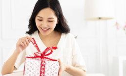 ซื้อของขวัญปีใหม่อะไรดี ในงบ 500 บาท
