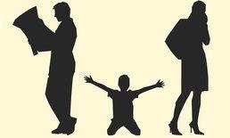 """เมื่อพ่อแม่ทำให้ลูกเชื่อว่า """"ความรักไม่เคยมีอยู่จริง"""""""