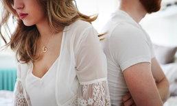 สามีมีชู้ รู้ได้ยังไง 12 สัญญาณเตือน ไม่ใช่เเค่เขาเปลี่ยนไป เเต่มันต้องมีอะไรเปลี่ยนเเปลง