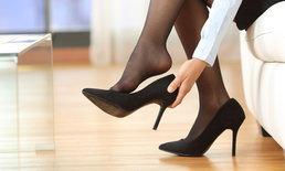 บอกต่อ! 4 เทคนิค ใส่รองเท้าส้นสูงยังไงไม่มีเมื่อย