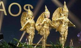 """""""ชุดกินรี """" มิสยูนิเวิร์สลาว กับรางวัลชุดประจำชาติยอดเยี่ยม มิสยูนิเวิร์ส 2018 โดยฝีมือคนไทย"""
