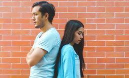 5 สิ่งที่มนุษย์เมียและพ่อบ้านใจกล้าต้องเลี่ยง เมื่อเกิดเหตุต้องทะเลาะกันหลังแต่งงาน