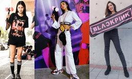 """เก็บตก แฟชั่นคนดัง สวยปัง คอนเสิร์ต """"BLACKPINK 2019"""" ที่ไทย"""