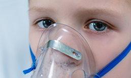 ลูกน้อยยิ่งต้องระวัง! ฝุ่นละออง PM2.5 อันตรายมากกว่าแค่โรคทางเดินหายใจ
