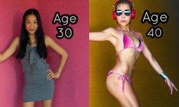 """""""เมจิ อโณมา"""" ออกกำลังกายเปลี่ยนชีวิต! ความแตกต่างใน 10 ปี ที่ผ่านมา"""
