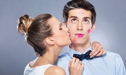 7 จุดจูบสุดฟินของผู้ชายที่ผู้หญิงต้องรู้ ปลุกพลังรักให้ยิ่งกระชับเข้มข้น