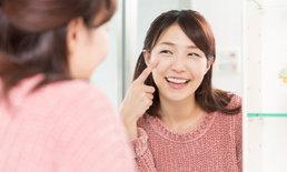 3 วิธีดูแลผิวให้ตรงจุด สู่สูตรหน้าใสแบบฉ่ำวาวฉบับสาวเกาหลี