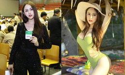 """จับตา """"น้ำแข็ง ไอณริณ"""" สาวประเภทสองคนแรกของไทย ผู้สมัคร ส.ส. 2562"""