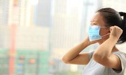 อันตราย! ฝุ่น PM 2.5 อาจทำให้ทารกในครรภ์อายุสั้น